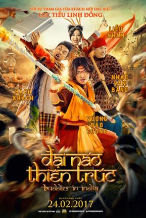 bhd-star-dai-nao-thien-truc-poster