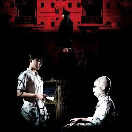 poster-exorcist-nurse5
