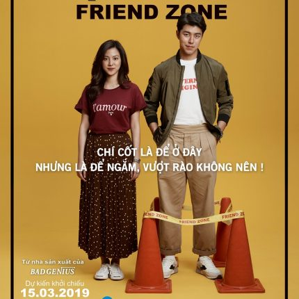 poster-friendzone