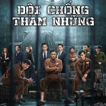 p-storm-vietnamese-poster-copy