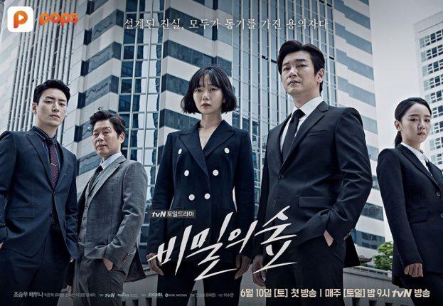Phim Hàn POPS