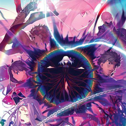 Fate/Stay Night: Heaven's Feel III